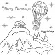 Cheerful Santa Claus goes down from the sky on a parachute. — Stock Photo #7219998