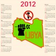 Stylish calendar in Libya. for 2012. — Stock Photo