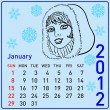 Royalty-Free Stock Photo: 2012 year calendar beautiful girls