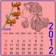 2012 year calendar beautiful girls — Stock Photo