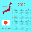 Calendar Japan map — Stock Photo
