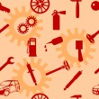 Auto Car Repair Service Icon Symbol. - Stock Photo