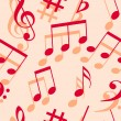 Music notes. Seamless wallpaper. — Stock Photo