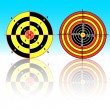 Stock Photo: Targets for practical pistol shooting