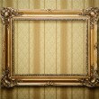 Antique picture frame with clipping path — Stock Photo