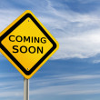 COMING SOON road sign against  blue sky — Stock Photo