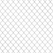Stock Photo: Seamless chainlink fence on white