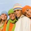 Group of happy smiling, youth — Stock Photo