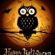Vector de stock : Halloween illustration