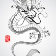 Year of Dragon — Stock Vector #7720614