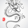 Stock Vector: Year of Dragon