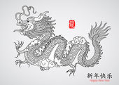 Year of Dragon. — Vettoriale Stock