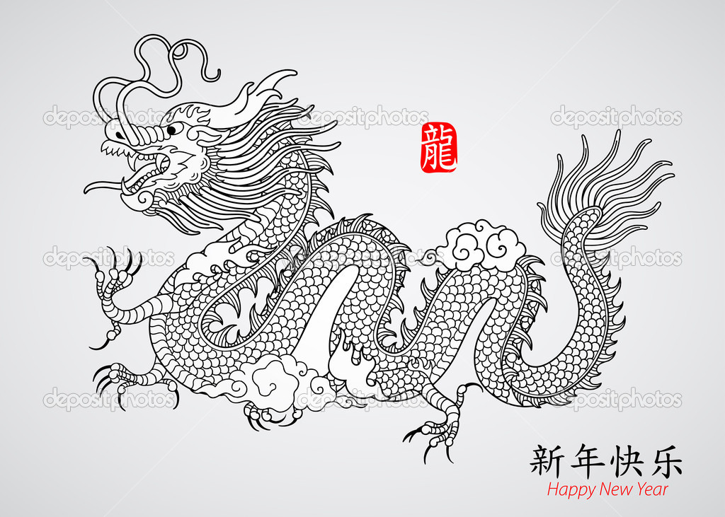 Year of Dragon. Vector illustration. — Stock Vector #7720639