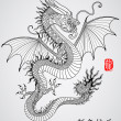 Year of Dragon — Stockvectorbeeld
