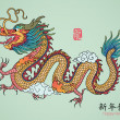 Year of Dragon. — Stockvectorbeeld