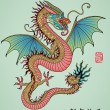 Year of Dragon - Stock Vector