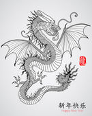 Year of Dragon — Stock Vector