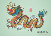 Year of Dragon. — Vector de stock