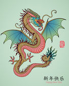 Year of Dragon — Vector de stock