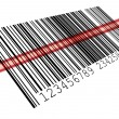 Barcode — Stock Vector #6976609