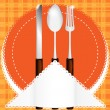 Cutlery - Stock Vector