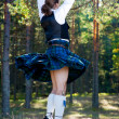 Stock Photo: Dancing min scottish costume