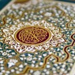 Koran on the table close up - Stock Photo