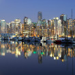 Vancouver downtown,  night - Stock Photo