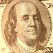Close-up view of the Benjamin Franklin portret — Stock Photo