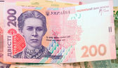 200 grivna - Ukrainian bill macro. — Stock Photo