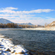 Photo: Winter landscape with Katun river at Altai mountains