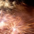 Stock Photo: White firework display