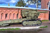 The Soviet and Russian artillery gun — Stock Photo