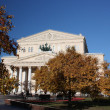 Moscow. The State Academic Bolshoi Theatre of Russia — Zdjęcie stockowe