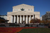 Moscow. The State Academic Bolshoi Theatre of Russia — Stock Photo