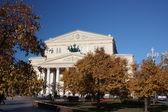Moscou. le théâtre bolchoï académique d'état de russie — Photo