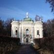 Moscow. Kuskovo estate of the 18th century. Hermitage Pavilion. — Stock Photo #7507922