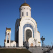 Moscow. Temple of St. George on Poklonnaya Hill. — Stock Photo