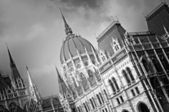 Hungarian Parliament — Stock Photo