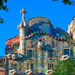 Casa Batllo, Barcelona - Spain — Stock Photo #7201214