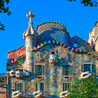 Casa Batllo, Barcelona - Spain — Stock Photo