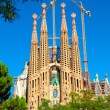 Sagrada Familia, Barcelona - Spain - Stock Photo