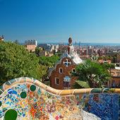 Park Guell, Barcelona - Spain — Stock Photo