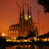 Sagrada Familia, Barcelona - Spain — Stock Photo