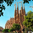 Stock Photo: SagradFamilia, Barcelon- Spain