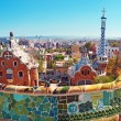 Parc Guell, Barcelon- Spain — Stock Photo #7642421
