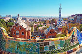 Parc Guell, Barcelona - Spain — Stock Photo