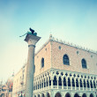Piazza San Marco, Venice - Italy — Stock Photo #7719448