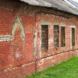 Stock Photo: Brick wall of church premises
