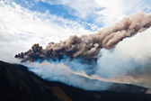 Eruption — Stock Photo
